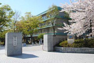 愛媛 大学