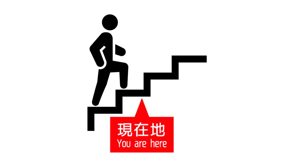 入試 高知大学