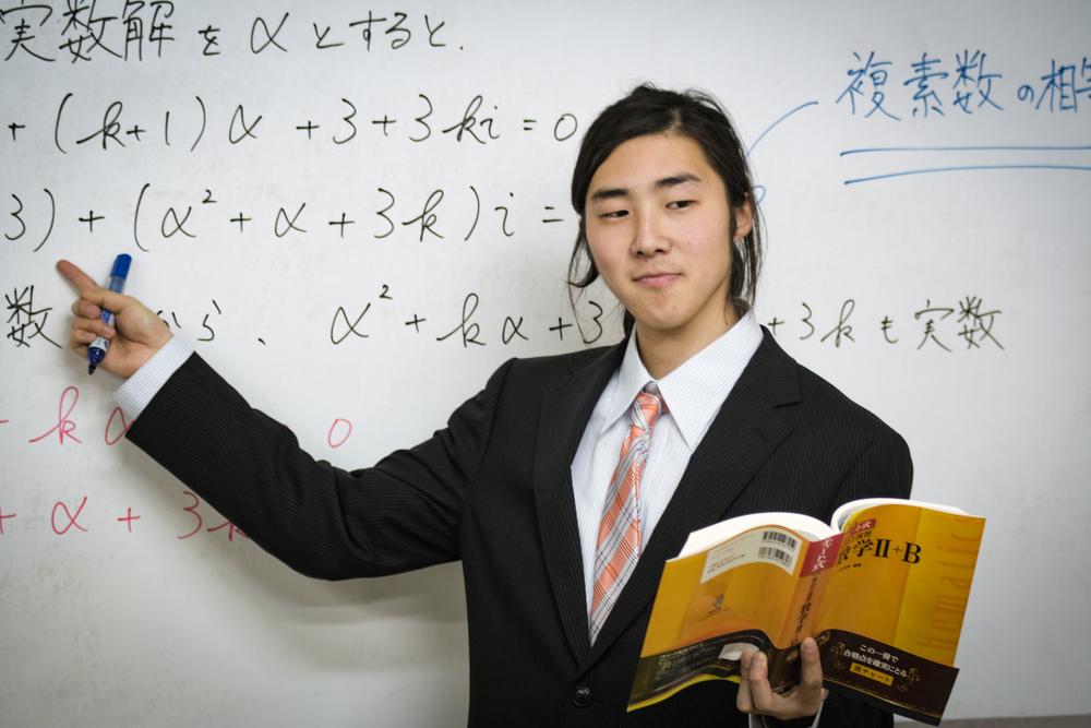 愛大研 無料 体験 授業