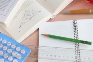 愛媛大学附属高校 一般入試 対策