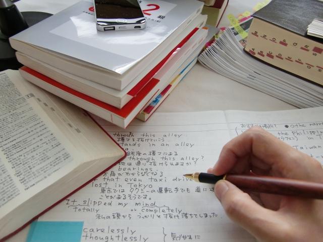 愛媛大学 広島大学