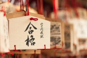 香川大学 合格 法学部 対策