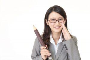 徳島大学 総合科学部 合格