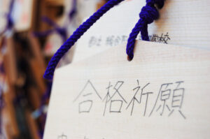 香川大学 合格 受験 偏差値